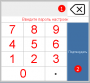 helpfront:плагины:img-2019-05-27-10-50-13.png